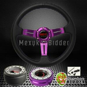 Purple Deep Dish Steering Wheel Quick Release Hub Kit For Honda Civic 2006 2014