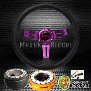 Purple Deep Dish Steering Wheel Gold Quick Release For Acura Integra 1990 1993