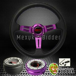 Purple 2 5 Deep Dish Steering Wheel Quick Release For Acura Integra 1994 2001
