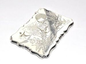 Antique Victorian George Unite Aesthetic Sterling Silver Card Case B Ham 1881