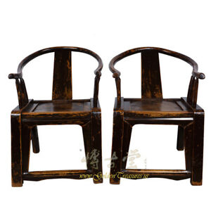 Chinese Antique Yoke Armed Horseshoe Chairs Pair 17lp13
