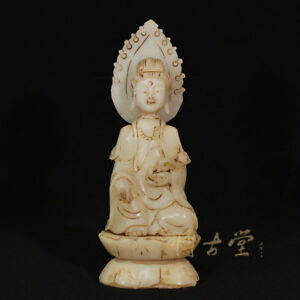 Chinese Antique Jade Carved Kwan Yin Statuary 14hm01a