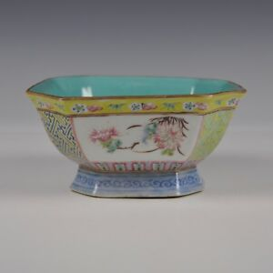 A 19th Century Chinese Porcelain Famille Rose Tongzhi Marked And Period Bowl