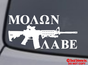 Ar 15 Molon Labe Vinyl Decal Sticker Window Bumper 2a 2nd Amendment Gun Rights