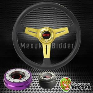 14 Gold Flat Steering Wheel Purple Quick Release Hub For Nissan Maxima 89 98