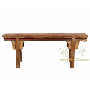 Chinese Antique Country Bench Coffee Table 18lp40