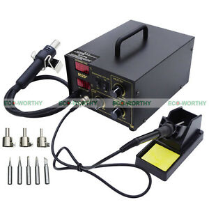 220v Smd Soldering Rework Station Hot Air Iron 852d 5tips Esd Plcc Bga Holder