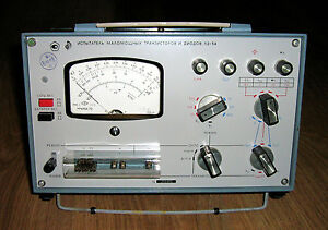 Vintage Soviet Military Tester For Transistors And Diodes New Old Stock 1985y