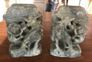 Antique Carved Chinese Jade Jadeite Bookends