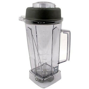 Vitamix 64 oz Container With Ice Blade And Lid