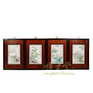 Chinese Antique Painted Porcelain Panels Wall Hanging 18lp71
