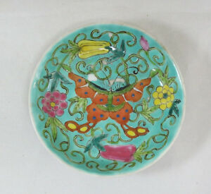 Chinese Porcelain Small Bowl Decorated With A Butterfly Guangxu Mark And Period