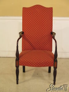 40051 High Quality Custom Made Vintage Mahogany Lolling Chair
