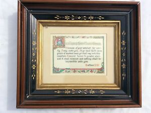 Illuminated Manuscript From The Bible Verse