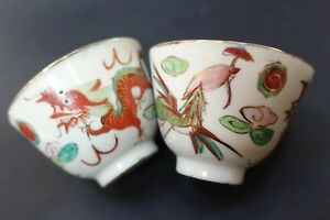 Ee110 Chinese Porcelain Pr Teacups Phoenix Dragon Hand Painted