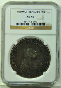 Russia Elizabeth Silver Rouble 1750 Mmd Ngc Au50 Rare This High Grade