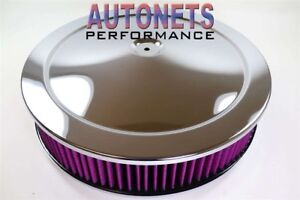 14 Muscle Car Style Washable Chrome Air Cleaner Round Flat Base Breather Kit