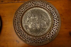 Sh5 Ancient Reproduction Brass Tin Wash Wall Plate Persian Music Dancers Scene