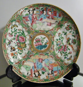 1850s Chinese Export Rose Medallion China 7 5 8 Plate