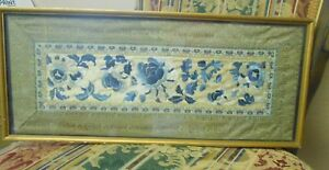 Antique Framed Chinese Silk Tapestry Textile Flowers Floral Full Border 21 5 By9