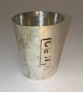 Sterling Silver Cup By Leonore Doskow Artist Sliversmith 1910 2008