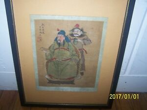 Vintage Antique Silk Painting Of 2 Chinese Men In Costume Nice In Wood Frame