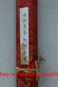 Ancient China Silk Paper Qianlong Dynasty Emperors Imperial Edict Decree Scroll