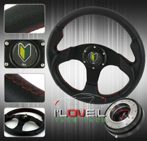320mm Removable Race Steering Wheel W 1 5 Black Quick Release
