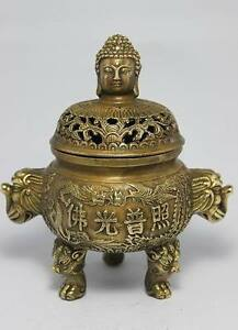 Folk Excellent Collection Copper Copper Buddha Dragon Incense Burner Censer