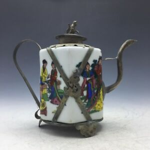 Chinese Antique Ceramic Teapot Outsourcing Tibetan Silver Wine Pot