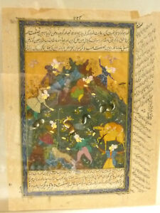 Persian Islamic Miniature Painting On Gold Leaf Book Page Depicting Hunt