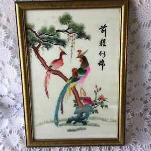 Silk Embroidery Framed Asian Chinese Japanese Bird Figurative Picture No 1