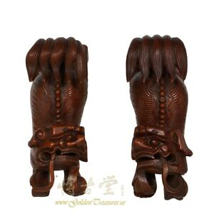 Antique Chinese Rosewood Carved Foo Dog Wall Decor