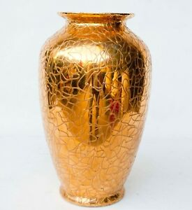 Large Vintage Chinese Textured Gold Vase 14 Tall