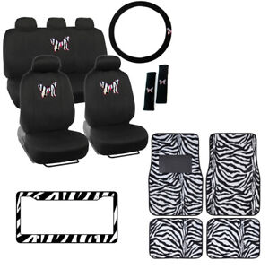 Butterfly Zebra Stripes Car Seat Covers Floor Mats Steering Wheel Cover Set