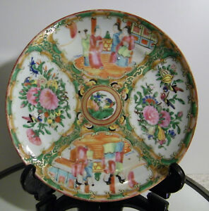 1850s Chinese Export Rose Medallion China 8 1 8 Plate