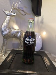 VINTAGE COCA COLA COKE BOTTLE GERMANY- 6 1/2 oz - Unopened - RARE 1980s