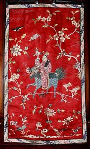 Rare Chinese Antique Kesi Silk Embroidery Textile Panel Tapestry Late19th 20th