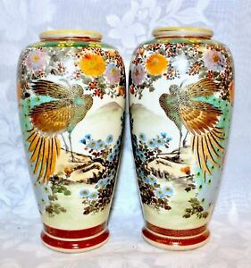 Pair Antique Japanese Satsuma Hand Painted Peacock Scenic Mirrored Vases