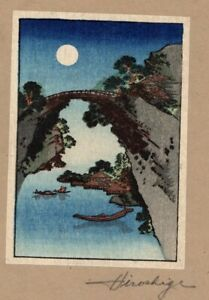 Japanese Hiroshige Woodblock Moon Over A Bridge