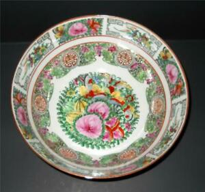 Vintage Chinese Rose Medallion China Bowl 10 X 4 5 Birds Fruit Florals