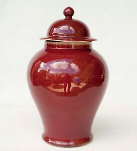 Chinese Oxblood Red Sang De Boeuf Tall Ginger Jar 16 Tall