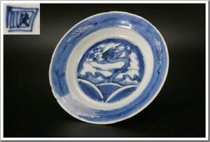 Chinese Antique Blue White Porcelain Dragon Pattern Plate Ccvp35