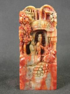 Chinese Person Scenery Carved Natural Shoushan Stone Seal Stamp Signet