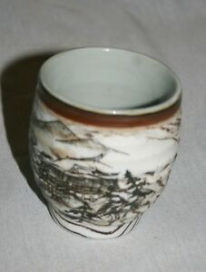 Vintage Glazed Pottery Hand Painted Japanese Sake Cup Signed