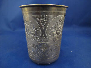 1890 Russian Silver Engraved Beaker Cup 3 5 8 Tall 275ml