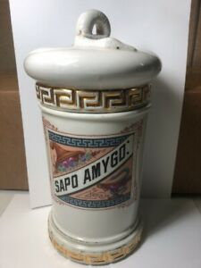 Antique Porcelain Apothecary Jar W Lid Snake Exquisite