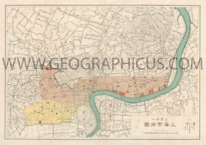 1937 Or Showa 12 City Map Or Plan Of Shanghai China