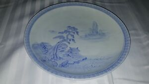 Antique Chinese Porcelain Blue And White Dish Charger Plate 12
