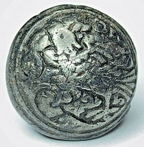 Extremely Rare Middle Ages Medieval Solid Silver Button Winged Dragon Wyvern